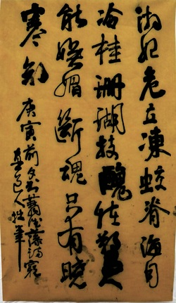 Chinese Calligraphy, Chinese Culture Class
