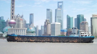 Shanghai bund district