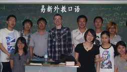 One of the teachers teaching English in China