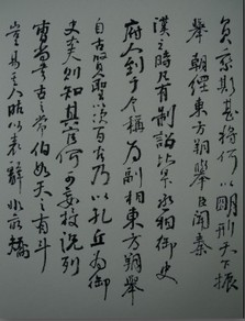 Calligraphy done during Chinese Calligraphy Class