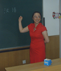 Chinese Pronunciation Class